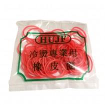 紅色橡皮圈(3cm)